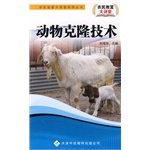 img - for animal cloning technology(Chinese Edition) book / textbook / text book