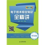 img - for Comprehensive knowledge of the whole electronic technology succinctly (color version)(Chinese Edition) book / textbook / text book