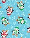 """Roly Poly Penguin Gift Wrap Flat Sheet 24"""" X 6' - Holiday Gift Wrapping Paper"""