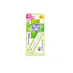 アクメディカ 薬用スティックコンシーラー 2.6g
