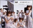 Wの映像の世界 VOL.1 [DVD]