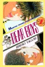 DEAR BOYS(7) (講談社コミックス月刊マガジン)
