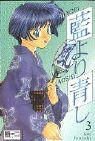 Ai Yori Aoshi  03. Egmont Manga & Anime EMA, adult (3770460170) by Kou Fumizuki