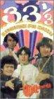 The Monkees: 33 1/3 Revolutions Per Monkee [VHS]