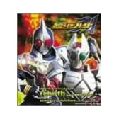仮面ライダー剣 2nd.エンディングテーマ rebirth(CCCD)