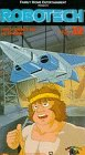 Robotech 32: Soldier Boy & Survival [VHS]