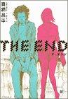 THE END 2 (ジ・エンド 02)  アフタヌーンKC