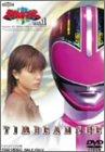 未来戦隊タイムレンジャー(1) [DVD]