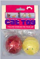 Pet Supply Imports Cat Toy Disco Ball 2 Pack