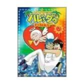 ジャングルはいつもハレのちグゥ FINAL(6) [DVD]