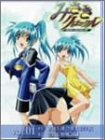 みさきクロニクル ダイバージェンス・イヴ Vol.1 [DVD]