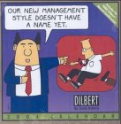Dilbert 2003 Calendar (0740724797) by Adams, Scott