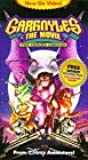 Gargoyles (with Interactive VCR Board Game) [VHS]