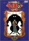 らんま1/2 TVシリーズ完全収録版(31) [DVD]