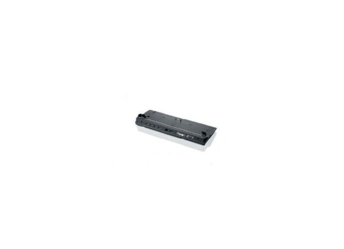 fujitsu-port-rep-0-watt-acada-eu-cable-mind-80w-ac-adapter-erforderlich