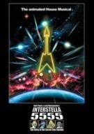 インターステラ 5555-The 5tory of the 5ecret 5tar 5ystem- [DVD]