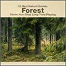 3Dリアル自然音「森の静けさ」