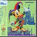 東京ディズニーランド 15thアニバーサリー ミュージック1ビバ!
