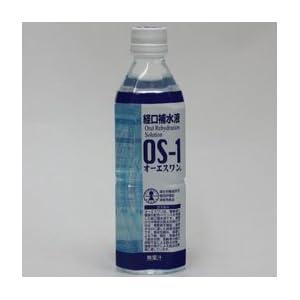 経口補水液 OS-1(オーエスワン) 500ml