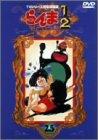 らんま1/2 TVシリーズ完全収録版(25) [DVD]