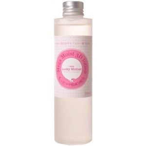 LuckyMother LM3DモイストローションE200ml 保湿化粧水