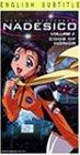 Martian Successor Nadesico - Code of Honor (Vol. 11) [VHS]