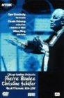 シカゴ交響楽団/ピエール・ブーレーズ [DVD]