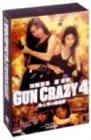 加藤夏希&原史奈 in GUN CRAZY/TEARS & BODY〈初回限定2枚組BOX〉 [DVD]