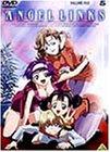 星方天使エンジェルリンクス VOL.5 [DVD]