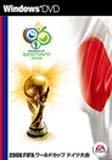 2006 FIFA ワールドカップ ドイツ大会 完全日本語版