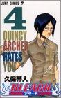 BLEACH -ブリーチ- 第4巻