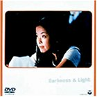 最愛の夏?Darkness&Light? [DVD]