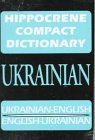 img - for Ukrainian-English, English-Ukrainian Compact Dictionary book / textbook / text book