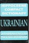 img - for Ukrainian-English, English-Ukrainian Compact Dictionary book / textbook / text book