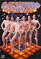YATTA! [DVD]