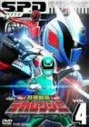 特捜戦隊デカレンジャー VOL.4[DVD]
