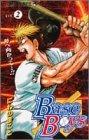 Base boys 2 (ジャンプコミックス)