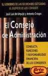 img - for EL CONSEJO DE ADMINISTRACION: CONDUCTA, FUNCIONES Y RESPONSABILID AD FINANCIERA DE LOS CONSEJEROS book / textbook / text book