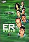 ER緊急救命室〈サード〉 アンコールDVDコレクターズセット[DVD]