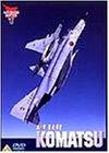 AIR BASE KOMATSU 航空自衛隊小松基地 [DVD]