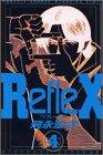 Reflex 4 (講談社コミックス 月刊少年マガジン)