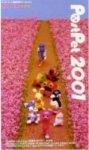 PostPet2001