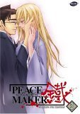Peacemaker Vol.3 [Import anglais]