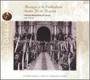 musique-a-la-cathedrale-santa-fe-de-bogota