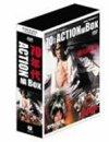 角川映画クラシックスBOX〈70年代アクション編〉 DVD