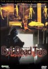 Evil Dead Trap [DVD] [1988] [US Import]