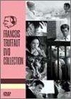 フランソワ・トリュフォー DVDコレクション (5枚組)
