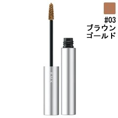 【RMK (ルミコ)】RMK アイブロウ マスカラ N #03 ブラウンゴールド 5g