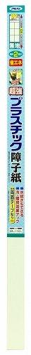 アサヒペン 超強プラスチック障子紙 94cm×4.3m 無地