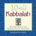 img - for 10-Minute Kabbalah book / textbook / text book